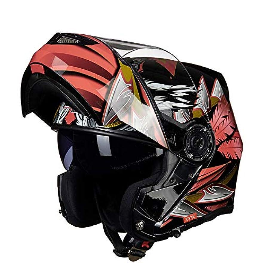 定数シティ意見Safety 黒オートバイフルフェイスヘルメットメンズダブルレンズオープンフェイスヘルメットフルカバー機関車オフロードヘルメット四季ユニバーサルイーグルパターン (Size : M)