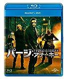 パージ:アナーキー ブルーレイ+DVDセット[Blu-ray/ブルーレイ]