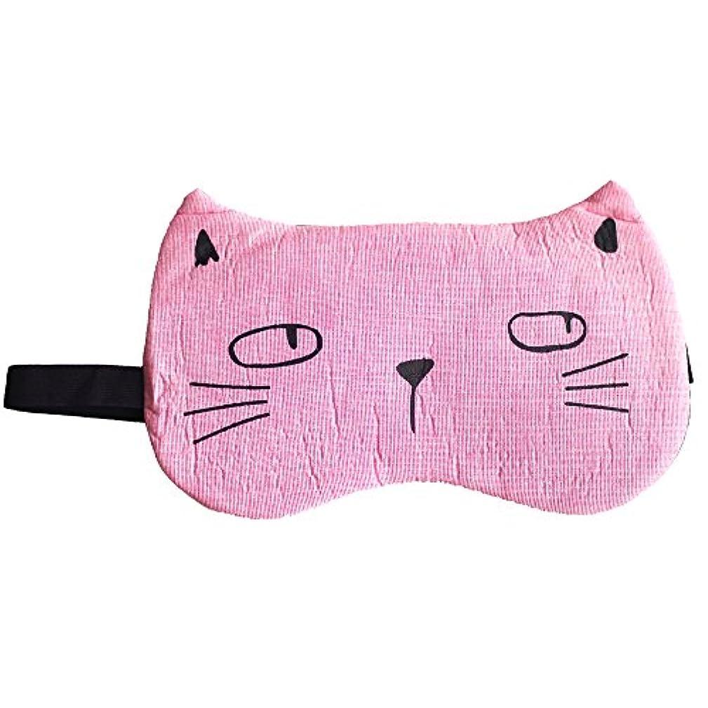 費やすラオス人船形クールアイマスク ねこ アイマスク 猫 (E type)