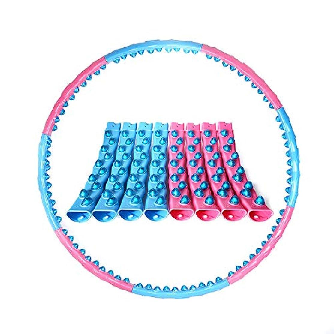 電気技師バンバクテリアHealth care フラフープマッサージボールデュアル磁気ボールフィットネスエクササイズマッサージ理学療法腹部チューブ8ピース、1.48Kg