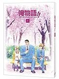 俺物語!! Vol.1[DVD]