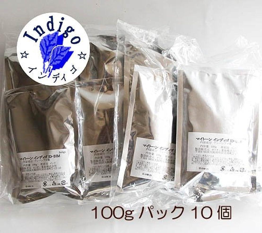 ファッションルームルネ インディゴ業務用バルクパック1000(100g×10袋?1kg)。白髪染め用?インディゴパウダー100%です。そのまま染めて藍色に、茶系色にはインディゴとナチュラルヘナをパウダーでミックスして染める...