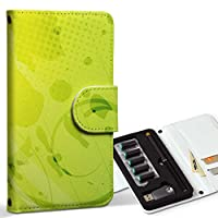 スマコレ ploom TECH プルームテック 専用 レザーケース 手帳型 タバコ ケース カバー 合皮 ケース カバー 収納 プルームケース デザイン 革 フラワー シンプル 模様 緑 001844