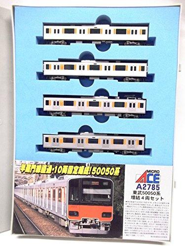Nゲージ A2785 東武50050系 増結4両セット