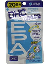 【DHC】DHCの健康食品 EPA 20日分 60粒