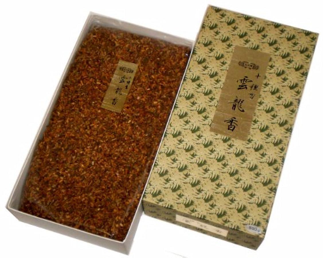 インディカ冒険めまい玉初堂のお香 雲龍香 500g #521