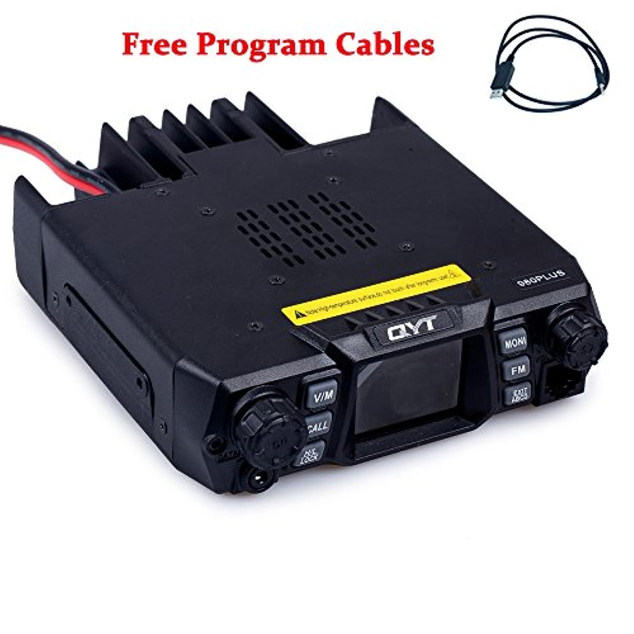 個人設計図信頼性のあるQYT KT-980PLUS (第2世代) モバイルラジオ 75W(VHF)/55W(UHF) デュアルバンド クワッドスタンバイ ハムラジオ