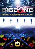 BIGBANG JAPAN DOME TOUR 2013〜2014【DVD】