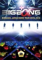 BIGBANG JAPAN DOME TOUR 2013~2014 (Blu-ray2枚組+LIVE CD 2枚組+PHOTO BOOK) (初回生産限定盤)
