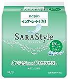 【まとめ買い】ネピア インナーシート120 16枚【軽い尿モレの方】 ×2セット