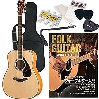 ヤマハ ギター 初心者 セット アコースティックギター FG840 フレイムメプル 入門8点セット