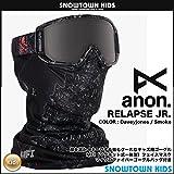 Anon 15-16 2016 RELAPSE JR. カラー:Daveyjones / Smoke ゴーグル キッズ スノーボード