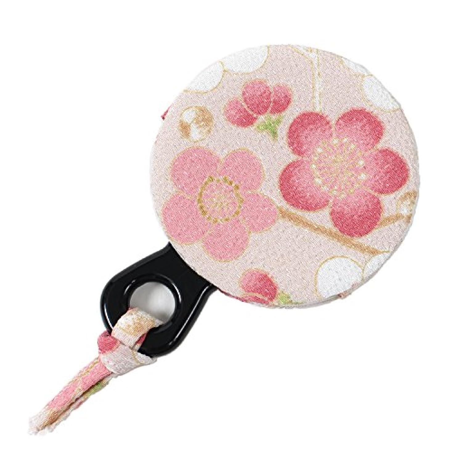 汚れる高度隠された小紋工房 手鏡 モダン梅(ピンク) 二越ちりめん 京都 和KOMONO 江戸小紋 1304