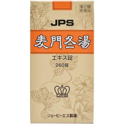 (医薬品画像)JPS麦門冬湯エキス錠N
