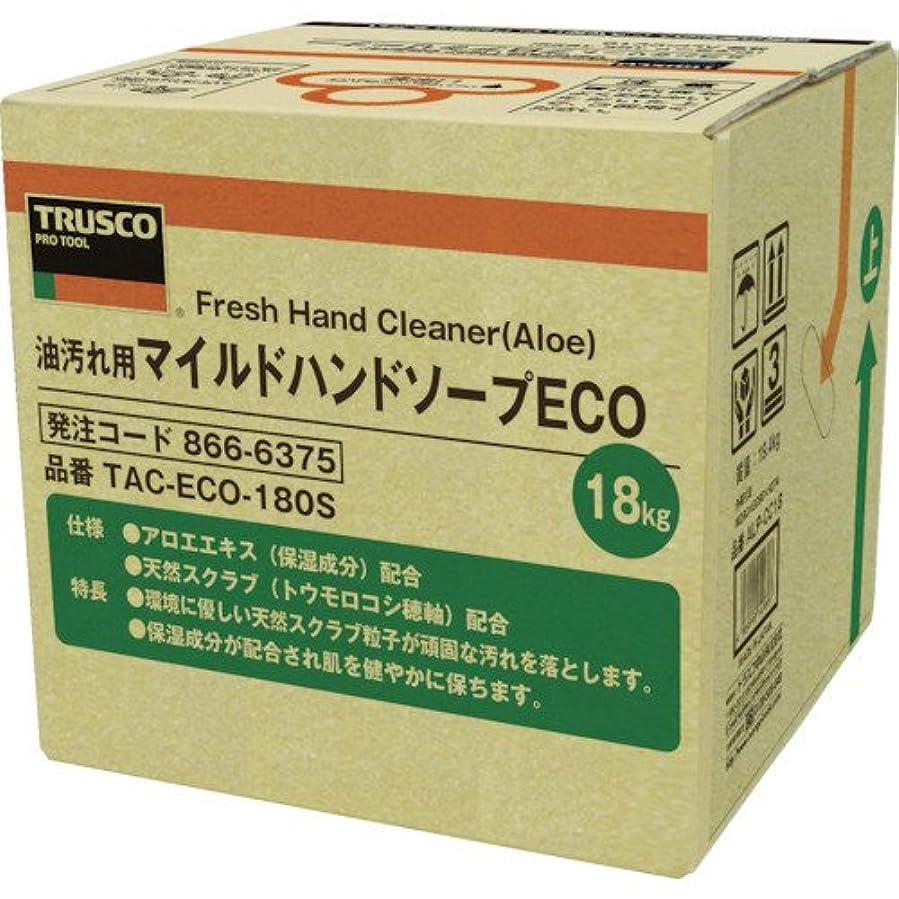 バブル華氏広大なTRUSCO(トラスコ) マイルドハンドソープ ECO 18L 詰替 バッグインボックス TACECO180S