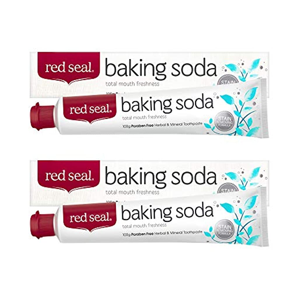 盆地連鎖没頭するレッドシール 歯磨き粉 ベーキングソーダ 100g × 2本セット [ red seal/baking soda ]