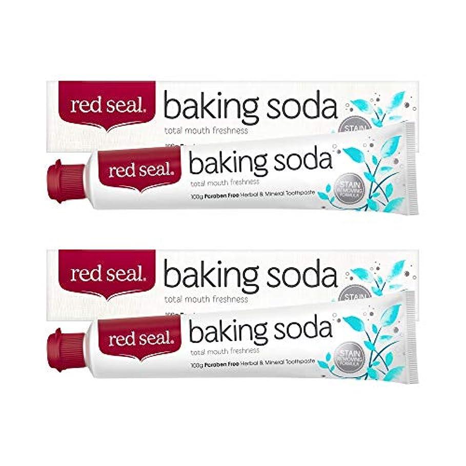 人種吸収弱めるレッドシール 歯磨き粉 ベーキングソーダ 100g × 2本セット [ red seal/baking soda ]