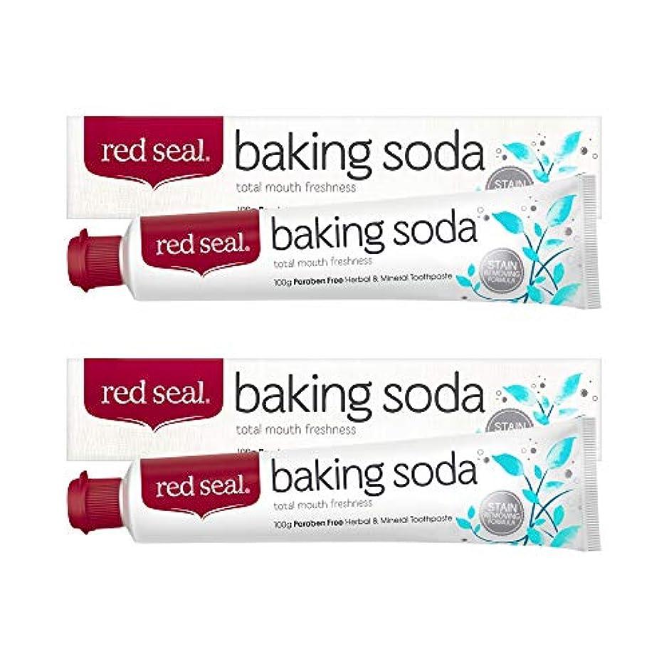 レッドシール 歯磨き粉 ベーキングソーダ 100g × 2本セット [ red seal/baking soda ]