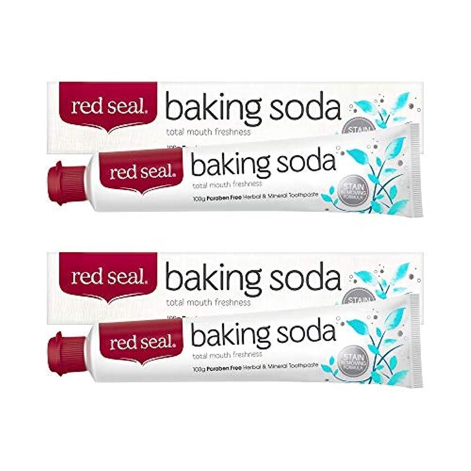 些細ビーズ報いるレッドシール 歯磨き粉 ベーキングソーダ 100g × 2本セット [ red seal/baking soda ]