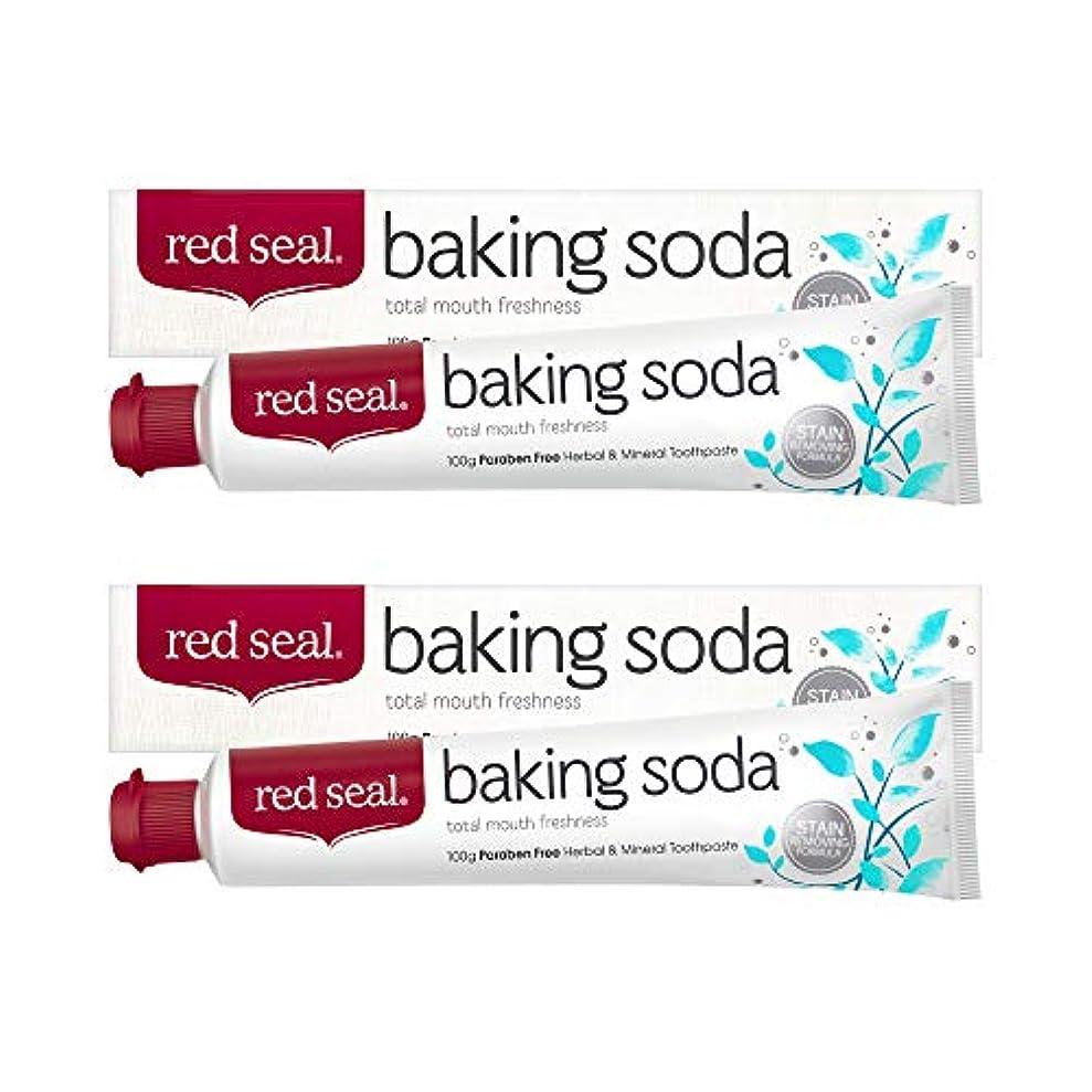やがて伝統的焦げ【正規輸入商品】レッドシール 歯磨き粉 ベーキングソーダ 100g × 2本セット [ red seal/baking soda ]