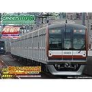 Nゲージ 4130 東京メトロ10000系 基本8輛 (塗装済完成品)