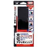 ニンテンドースイッチJoy-Con用充電アタッチメント『充電アタッチメントSW』 -SWITCH-