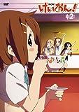 けいおん! 2 [DVD]