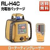 TOPCON ローテーティングレーザー RL-H4C 充電池パッケージ /受光器LS-80L/クランプ付/三脚付