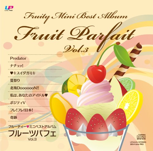 Fruit Parfait vol.3