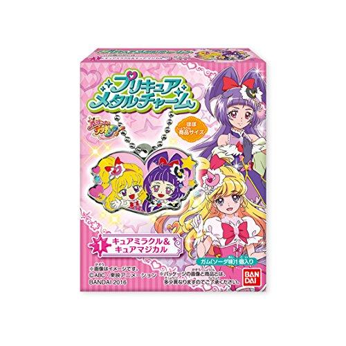 プリキュアメタルチャーム 10個入 食玩・ガム (魔法つかいプリキュア!)