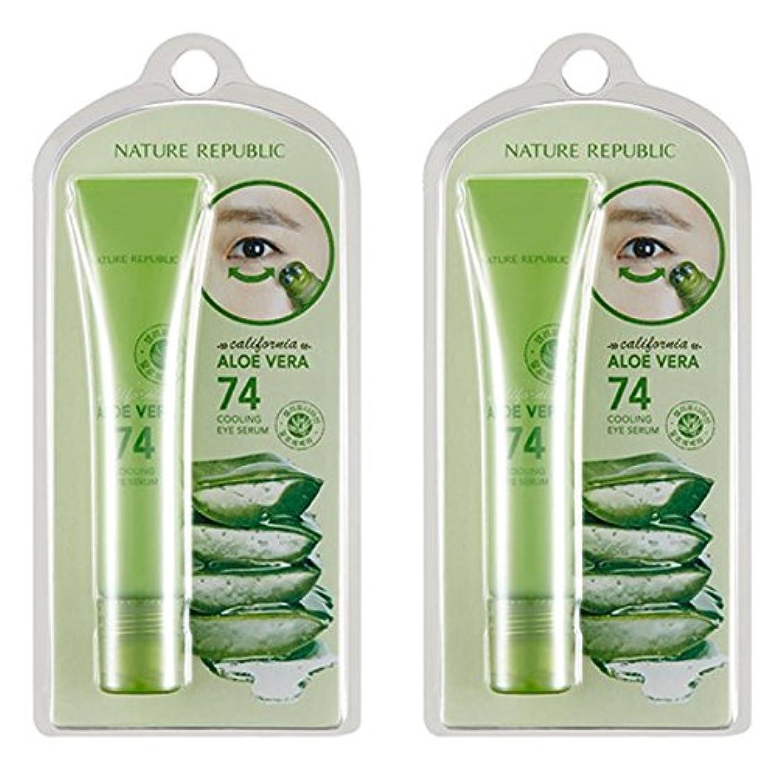 堤防休日に興奮[韓国 Nature Republic] Nature Republic カリフォルニア アロエ ベラ 74 クーリング アイ セラム15 Ml 1+1 アイ スキン ケア マッサージ モイスチャー しわ 改善 (Nature Republic California Aloe Vera 74 Cooling Eye Serum 15 Ml 1+1 Eye Skin Care Massage Moisture Wrinkle Improvement) [並行輸入品]