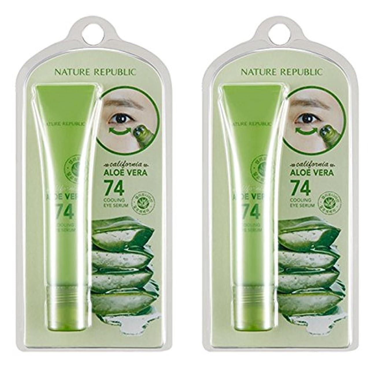 猟犬ビュッフェ形成[韓国 Nature Republic] Nature Republic カリフォルニア アロエ ベラ 74 クーリング アイ セラム15 Ml 1+1 アイ スキン ケア マッサージ モイスチャー しわ 改善 (Nature Republic California Aloe Vera 74 Cooling Eye Serum 15 Ml 1+1 Eye Skin Care Massage Moisture Wrinkle Improvement) [並行輸入品]