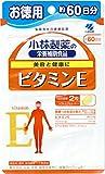 小林製薬 栄養補助食品 ビタミンEお徳用 120粒入(約60日分)