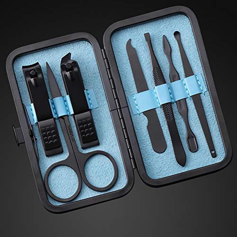 Xueliee 7pcsマニキュアネイルクリッパーペディキュアセット,旅行衛生キットステンレススチールカッター