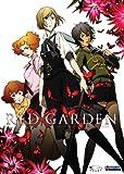 Red Garden: Complete Series & Ova [DVD] [Import]