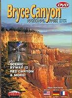 Bryce & Scenic Highway 12