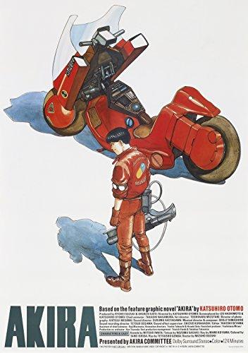 Otomo Katsuhiro 20 Posters: Reprints of Classic Posters