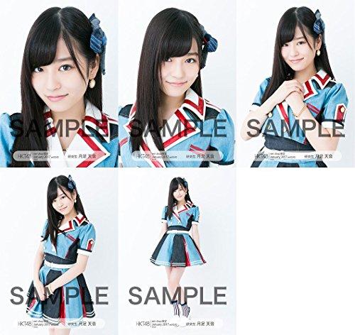 【月足天音】 公式生写真 HKT48 2017年01月 vol.2 個別 5種コ・・・