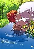gateau Vol.2 (IDコミックス gateauコミックス)