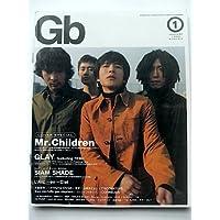 Gb 1999年 01月号 Mr.Children 終わりなき旅