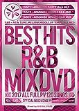 BEST HITS R&B -FULL PV 120SONG- -AV8 OFFICIAL MIXDVD-