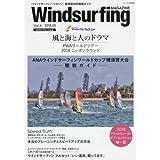 Windsurfing MAGAZINE(4) 2018年 05 月号 [雑誌]: Freerun(フリーラン) 増刊
