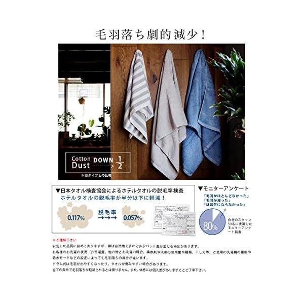 hiorie(ヒオリエ) 日本製 ホテルスタイ...の紹介画像6