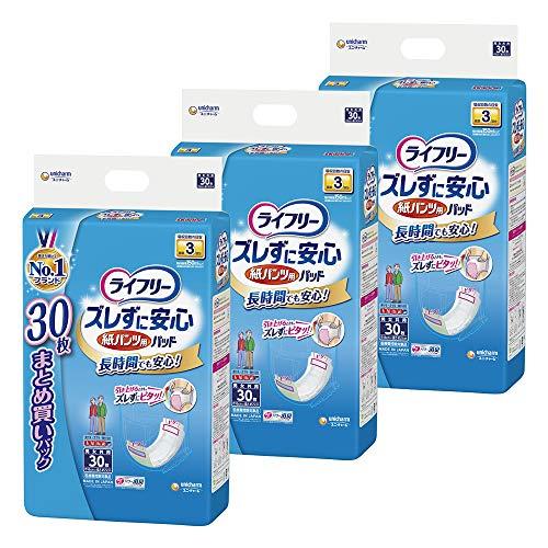 ライフリー パンツ用尿とりパッド ズレずに安心紙パンツ専用 長時間用 3回吸収 90枚 30枚×3