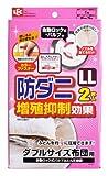 レック 防ダニ 自動ロック式バルブ ふとん 圧縮袋 LL 2枚入 ( 布団圧縮袋 )