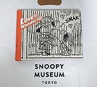 スヌーピーミュージアム 図録 第4弾 第四回展覧会 限定 恋ってすばらしい 本 メディコムトイ KAWS