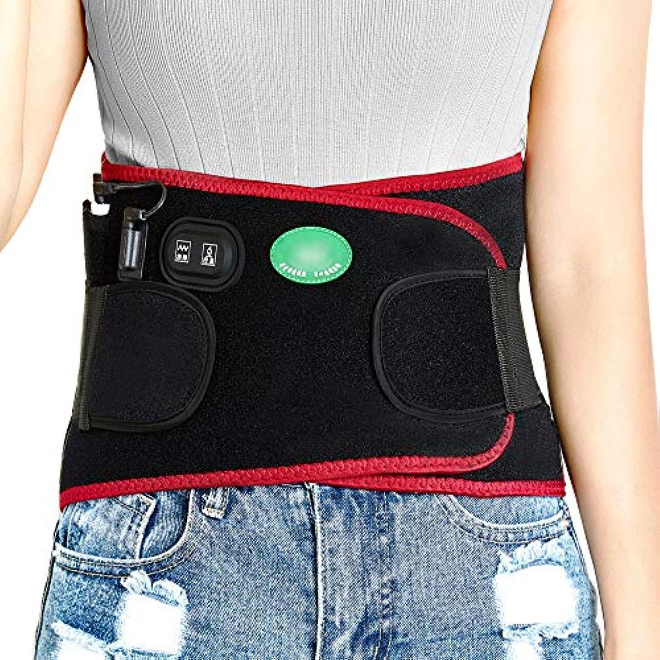 ささやき市町村移植腰用温熱ベルト 腰を支える 腰間盤際立っている 遠赤外線 腰椎の痛み緩和 3段階温度調節 充電式マッサージ振動する労損 熱をつける男女