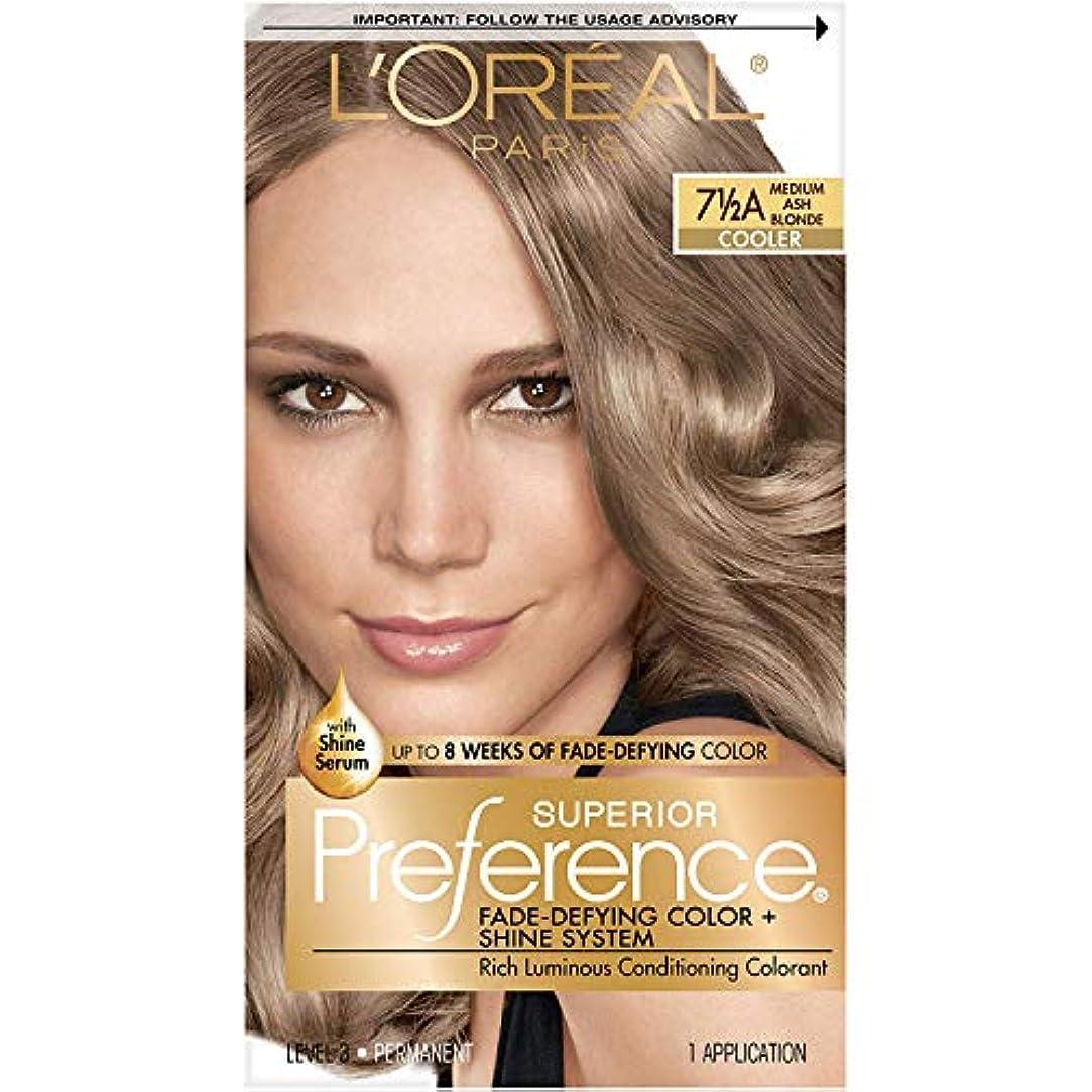 ラウズ辞任する類推海外直送肘 LOreal Superior Preference Hair Color Medium Ash Blonde, Medium Ash Blonde 1 each