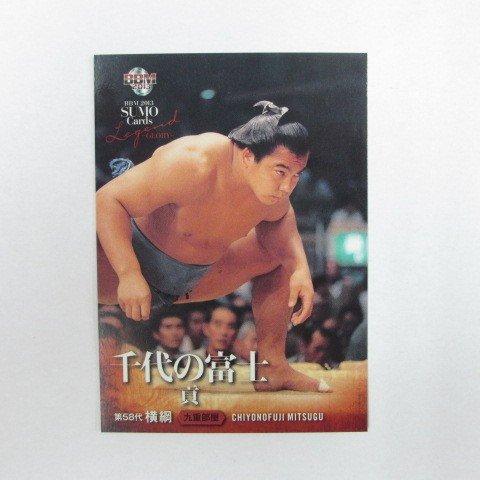 BBM2013大相撲カード/レジェンド-GLORY-■レギュラーカード■04/千代の富士/横綱