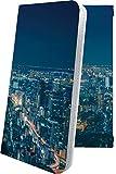 GS03 / GS02 ケース 手帳型 風景 写真 ジーエス 手帳型ケース ビル GS 03 02 gs3 gs2 町